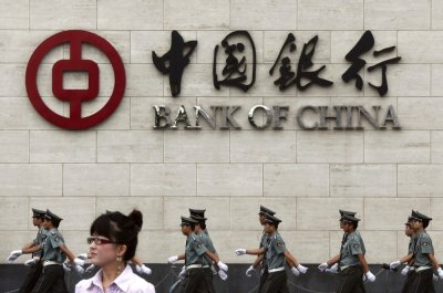 «Газпром» получит от Bank of China кредит на 2 млрд евро