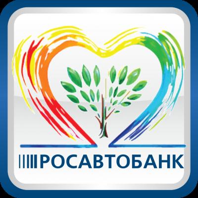 Выплаты по вкладам КБ «Росавтобанка» начнутся не позже 18 марта
