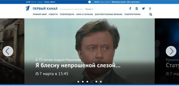 «Первый канал» начал открытое тестирование бета-версии нового сайта