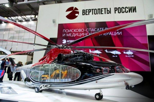 Власти РФ будут приватизировать «Вертолеты России»