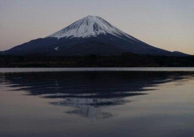 Сейсмическая и вулканическая активность зафиксированы в Японии