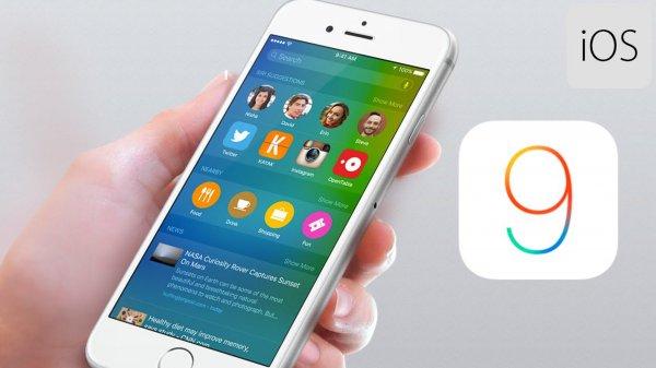 Apple выпустила 7 бета-обновление iOS 9.3 для разработчиков и тестеров