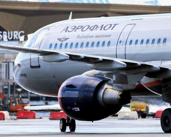 Авиакомпания Победа Pobeda Airlines Inform
