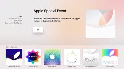 Пользователи Apple TV смогут посмотреть прямую трансляцию презентации компании Apple