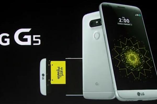 31 марта стартуют международные продажи смартфона LG G5