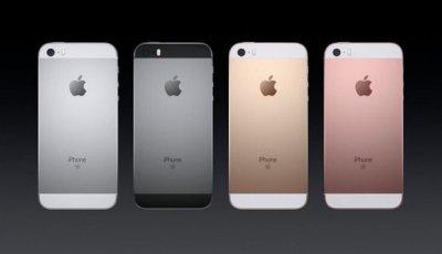 Apple презентовала iPhone SE