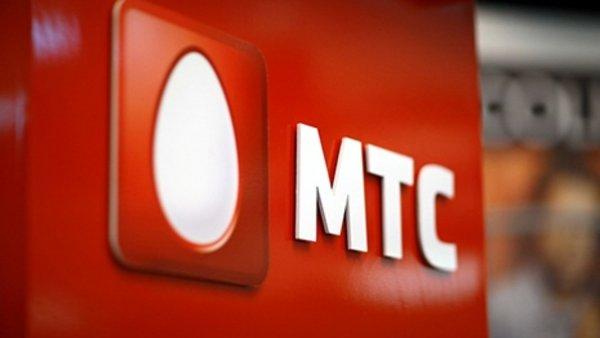 Выручка МТС в 2015 году составила 431,2 млрд рублей