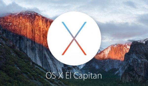 В OS X обнаружена уязвимость, позволяющая обойти защитный механизм SIP