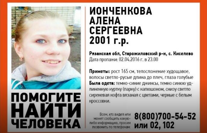 Проститутки Рязанской Области Старожиловский