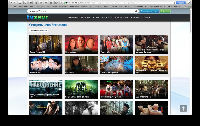 Топ 250 лучших фильмов смотреть онлайн бесплатно на Dom
