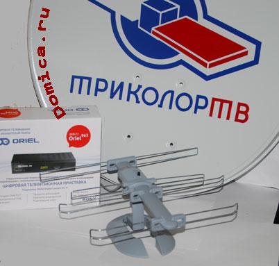 Спутниковое телевидение в Москве