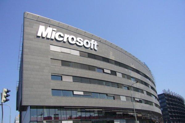 Microsoft представила технологию распознавания изображений