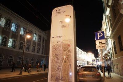 В центре Москвы установят более ста точек доступа к Wi-Fi