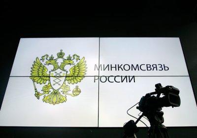 Минкомсвязи расширило реестр российского программного обеспечения
