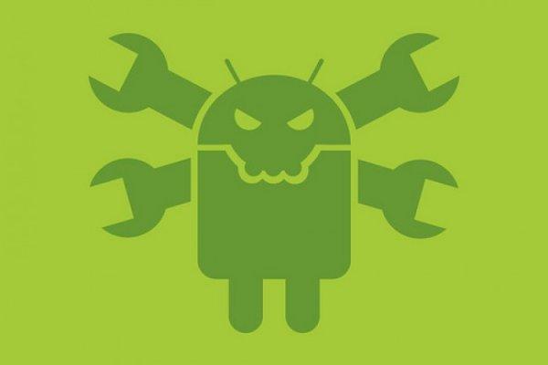 Новый Android-троян распространяется с помощью GPS