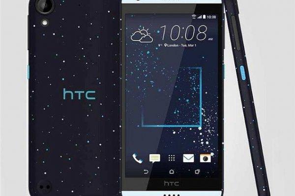 Смартфон HTC Desire 530 вышел в продажу в России