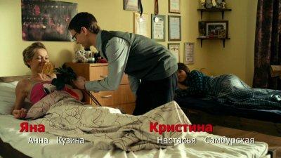 Нашли претенденток на смену Самбурской и Кузиной в сериале «Универ»