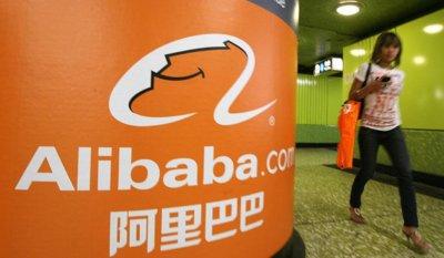Корпорация Alibaba стала крупнейшей в мире торговой платформой