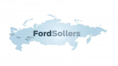 ������� Ford Sollers � ������ � ������ �������� ������� �� 87%