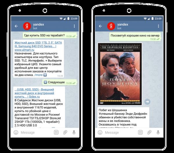Яндекс-бот для месседжера Telegram завис после первого запуска