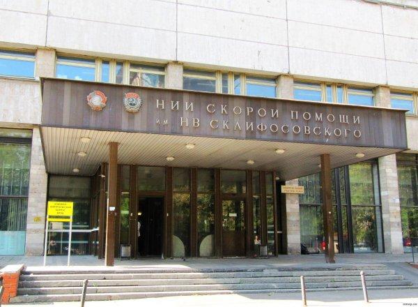 В Москве НИИ имени Склифосовского обзавелся собственным гамма-ножом