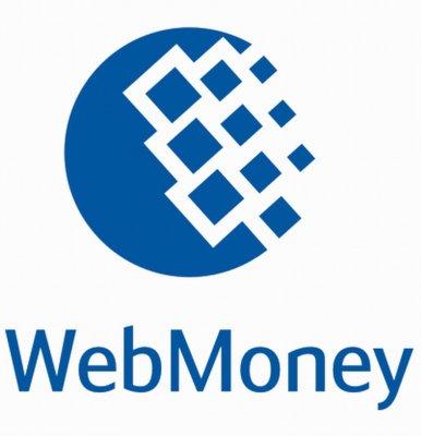Система Webmoney  презентует Travel-сервис