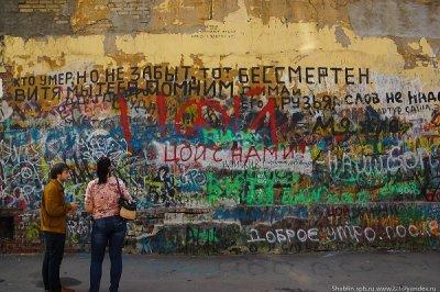 Стену Цоя на Арбате решили закрасить граффити с его портретом