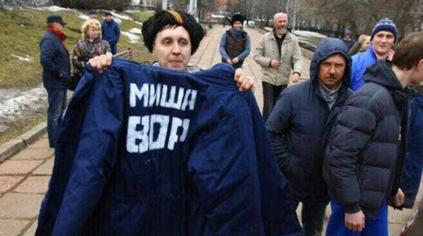 Пермяки подарили Касьянову ватник с надписью «Миша — вор»