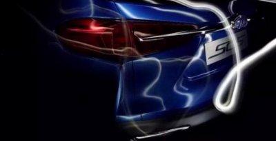 JAC опубликовал тизер концепт-кара SC5 перед дебютом в Пекине