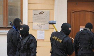 СМИ: в Азиатско-Тихоокеанском банке вновь побывал московский ОМОН