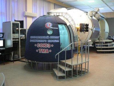 Детский космический центр Кирова обзаведется интерактивным аналогом МКС