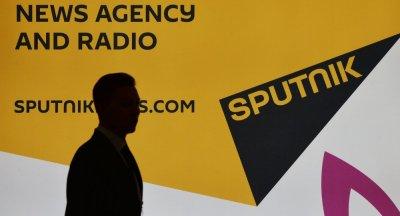 """В Турции заблокировали сайт российского агентства """"Sputnik"""""""