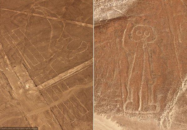 Археологи разгадали тайну воронок на плато Наска