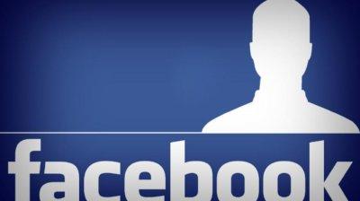В соцсети Facebook распространяется порновирус