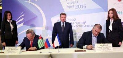 Во время международного экономического форума в Ялте подписали соглашения на 70 млрд рублей