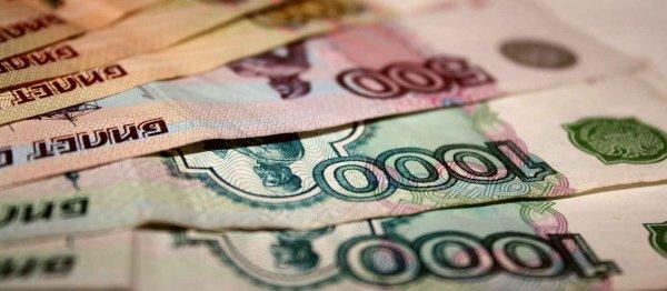 Росстат: За март задолженность по зарплате в России выросла на 35,4%