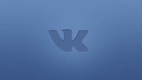 Летом «ВКонтакте» запустит собственный месседжер