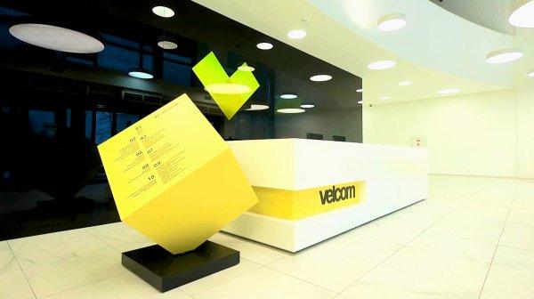 Velcom выпустит SIM-карты с электронной цифровой подписью