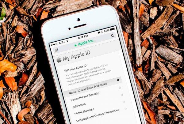 Хакеры похищают пароли от Apple ID с помощью SMS