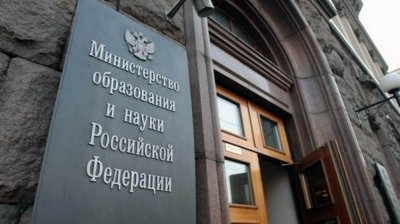 В Москве объединят шесть крупнейших университетов