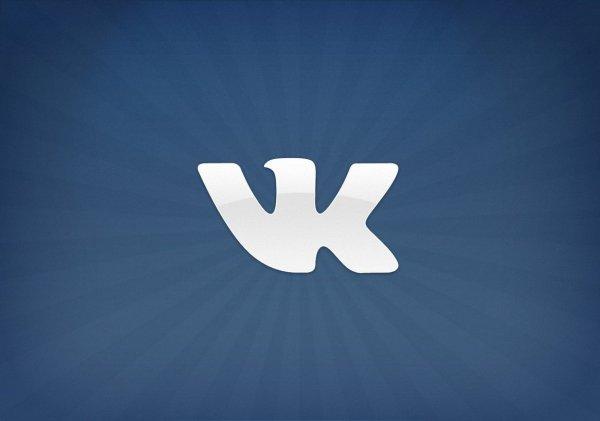 """Жителей Беларуси предупредили о временных проблемах с доступом к """"ВКонтакте"""""""