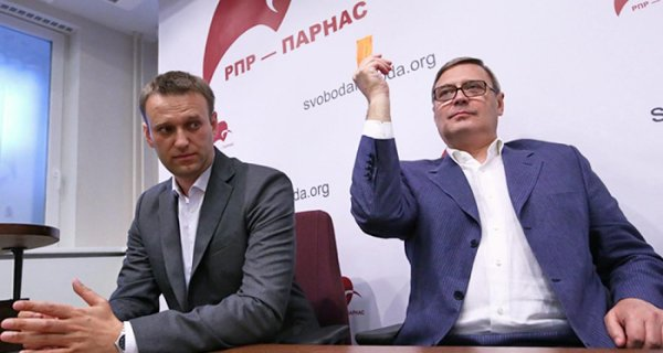 Касьянов: Навальный солгал об условиях участия в списках Демкоалиции