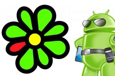 В ICQ для Android заработал экономичный режим видеозвонков
