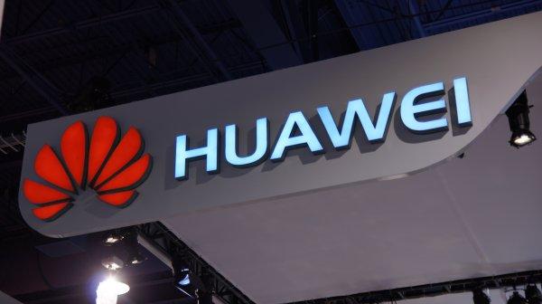 Huawei готовится к выпуску своего первого 2K-смартфона