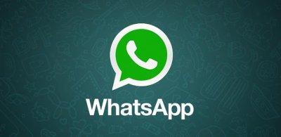 Мошенники разработали новую схему обмана в WhatsApp
