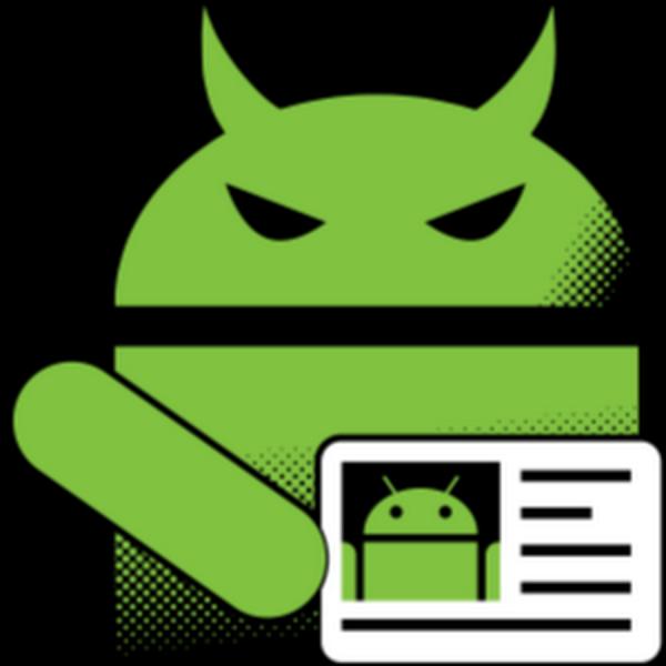 В старых версиях Android найдены критические уязвимости