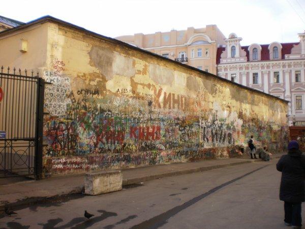 В Госдуме просят присвоить стене Виктора Цоя статус памятника