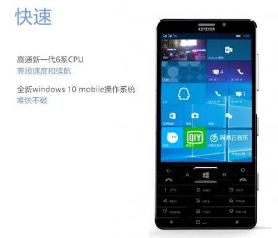В Китае готовят смартфон от Keyever с физической клавиатурой на Windows 10 Mobile