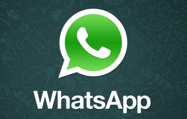 В WatsApp появится несколько обновлений