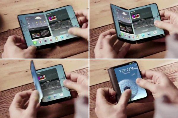 Samsung в 2017 году представит складной смартфон